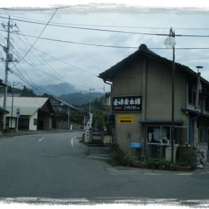 Crystal Line entrance point to Odarumi-toge