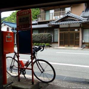 Tour de Izu (2009)