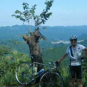 Near the top of Nenogongen, Saitama