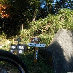 Iriyama-toge (on way up to Wada-toge)