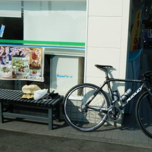 A bench in a sunny spot...bravo Family Mart !