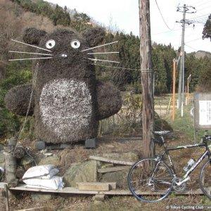 Kesennuma (Miyagi) roadside oddity