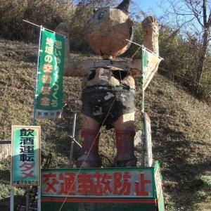 Kesennuma (Miyagi) safe driving mascot?