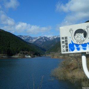 Snowy mountains ahead ! (Lake Naguri ~ Arima-toge)