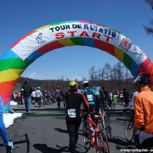 Tour de Kusatsu 2010