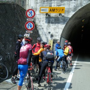 MOB Sayonara Ride Kobu Tunnel Assembly