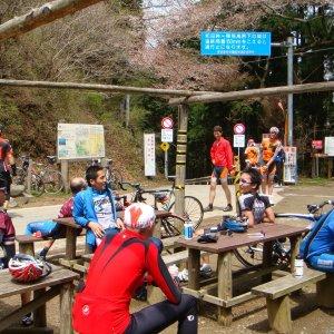 M.O.B. Sayonara Ride