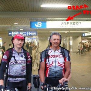 Tour de Kii