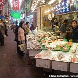 Kanazawa Market - ぶり