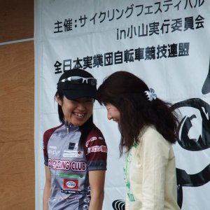 Mt. Fuji International Hill Climb 2010