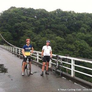 Unnamed Kanagawa tour by Three English Gents