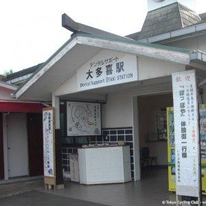 Summer Boso - Dental Support Station