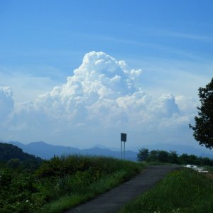 Humongous cumulous cloud seen from the Tamasai