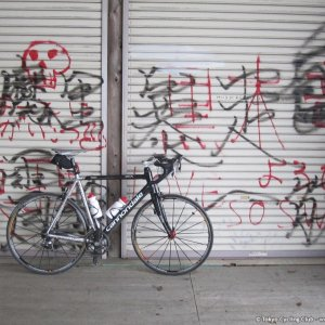 Cannondale with Graffitti