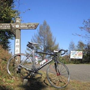 Top of the Ryusei Hillclimb Course