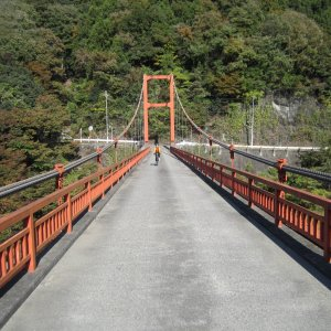 Bridge over Lake Kanna-ko