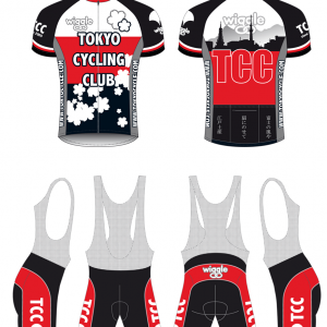 TCC Team Kit 2010