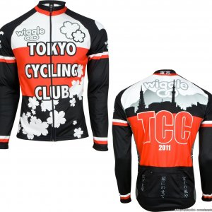 TCC Team Kit 2011