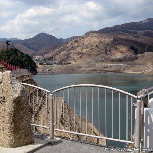 Kotogawa Dam