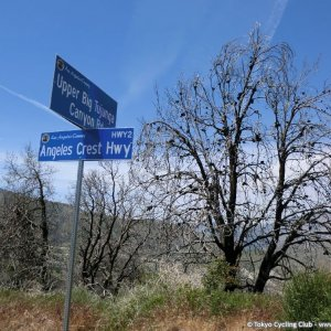 Intersection in Angeles Forest