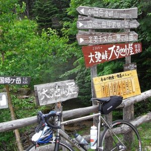 Top of Odarumi 2365m