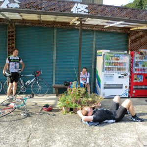 Boso Coast Dash - Another picturesque rest stop