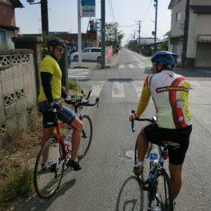 Kujukuri and Mid-Boso