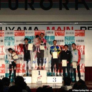 Tour de Kusatsu 2012