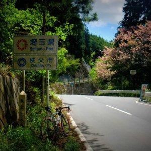 Tsuchisaka-toge (Saitama into Gunma)