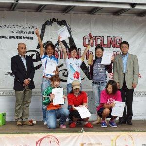 Fuji International HC