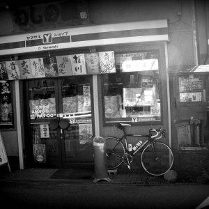 Shima-onsen local combini-cum-liquor store (Gunma)