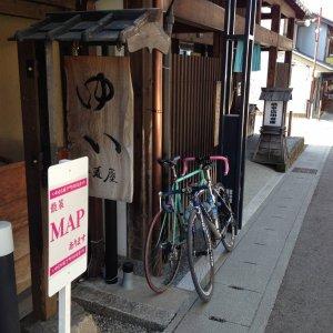 Iwamura - Soba shop