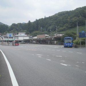 2 Akiyoshidai.JPG