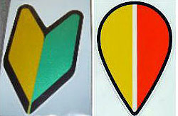 motorist_emblems.jpg